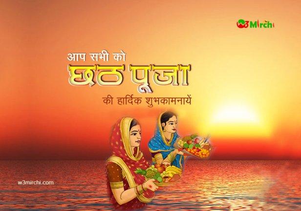 17565-chhath-pooja-quote-in-hindi