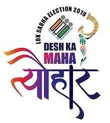 220px-Loksabha_Election_2019_ECI_official_logo_Desh_Ka_Mahatyauhar